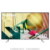 【南紡購物中心】三星【QA85Q70TAWXZW】85吋QLED 4K電視