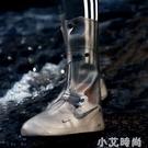 高筒雨鞋套防水雨天加厚防滑耐磨成人下雨天男女兒童硅膠防雨腳套【小艾新品】