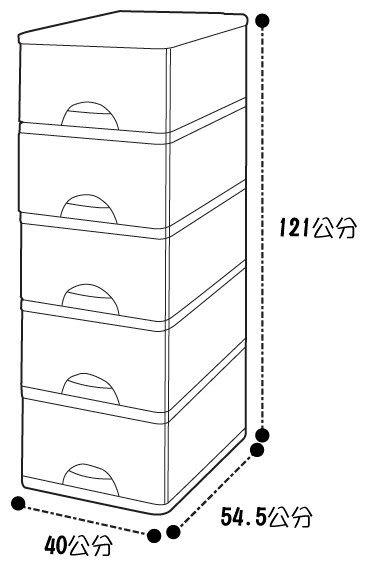TWL05 大自然收納櫃(五層)附輪