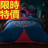 雙人床包組含枕頭套+棉被套+床罩-全棉活性繡花四件套寢具組12色65i43[時尚巴黎]