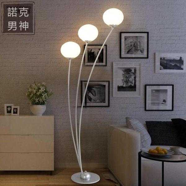 落地燈 現代簡約客廳臥室床頭LED護眼創意個性書房沙發立式鐵藝落地燈jy 聖誕節禮物大優惠