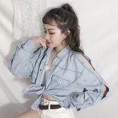 襯衣女韓版寬鬆露肩長袖牛仔上衣chic早秋襯衫   傑克型男館
