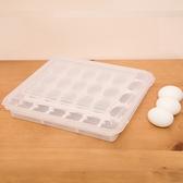 【真鮮蛋盒】24顆入 雞蛋盒 台灣製造 盒子 收納盒 皮蛋 鹹蛋 水煮蛋 BI5991 [百貨通]
