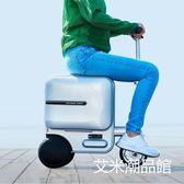 行李箱 Airwheel愛爾威SE3 智能騎行電動旅行箱男 載人學生拉桿箱女
