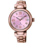 SEIKO LUKIA 林依晨新廣告款機械時尚腕錶 4R35-02X0P(SRP848J1)玫瑰金