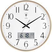 北極星掛鐘 客廳辦公室家用石英鐘創意臥室靜音準時壁掛時鐘 全館免運