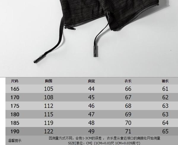 秋裝休閒修身黑色pu皮衣男外套