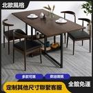 餐桌 家用小戶型餐桌椅組合現代簡約四人吃飯桌子北歐休閒飯桌圓桌【八折搶購】