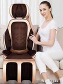 肩頸椎按摩器儀頸部腰部肩部背部多功能全身揉捏靠墊家用電動椅墊CY『韓女王』