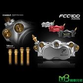 機車兄弟【Frando FCC-100 全CNC 輻射對四活塞卡鉗】