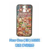 htc New One ( E8 ) M8SX 手機殼 軟殼 保護套 貼皮工藝 夢幻世界