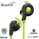 BlueAnt PUMP Lite 無線運動藍芽耳機 - 極光藍極光藍