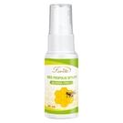 Lovita愛維他 加拿大蜂膠噴霧 18%生物類黃酮 (無酒精 噴劑)