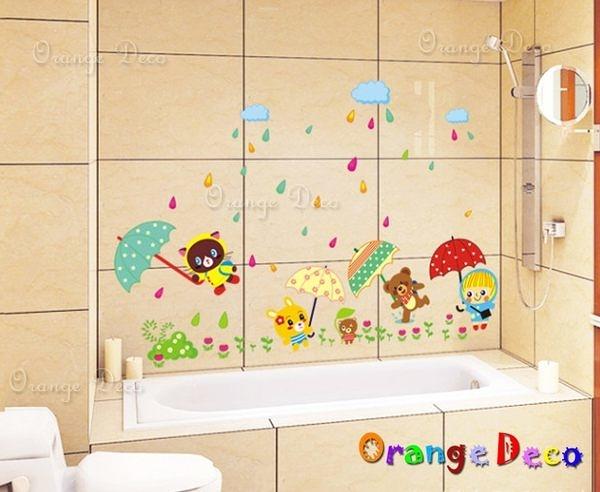 壁貼【橘果設計】下雨 DIY組合壁貼/牆貼/壁紙/客廳臥室浴室幼稚園室內設計裝潢