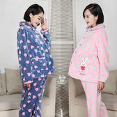 哺乳居家服胖mm200斤大尺碼孕產婦居家服秋冬季月子服法蘭絨珊瑚絨哺乳衣孕婦裝