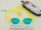 *日光部屋* arena (公司貨)/AGL-120-EMG 競泳/無墊式/小鏡面泳鏡
