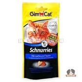 【寵物王國】德國竣寶GimCat-牛膽素鮭魚牛奶錠40g(60錠)