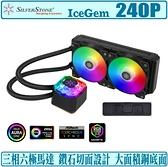[地瓜球@] 銀欣 SilverStone IceGem 240P 一體式 水冷 CPU 散熱器 240 ARGB 5V