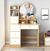 梳妝台臥室網紅ins風收納櫃一體北歐後現代簡約小戶型輕奢化妝桌MBS 『潮流世家』