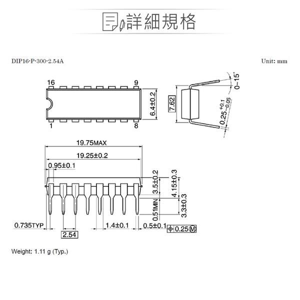 『堃喬』TOSHIBA TBD62003APG PDIP16 Gate Drivers DMOS Transistor Array 7-CH『堃邑Oget』