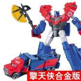 變形玩具金剛5擎天之柱合金手動變形大黃蜂汽車機器人T