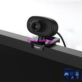 免驅攝像頭電腦臺式高清帶麥克風筆記本臺式機家用會議視頻【英賽德3C數碼館】