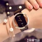 手錶 裝飾手錶女奢華2021年新款時尚韓版簡約氣質休閒大氣女款韓國鏤空 智慧 618狂歡