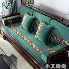 真絲絨紅木沙發坐墊冬季中式實木家具沙發墊加厚帶靠背木沙發墊子 NMS小艾新品