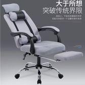 電腦椅電競椅網布職員辦公椅家用網吧人體工學升降旋轉可趟座椅【限時特惠九折起下殺】