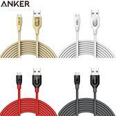 耀您館★Anker安卓電源線300cm充電線Micro USB傳輸線USB-A數據線Type-A連接線USB線三星小米Sony