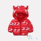 兒童棉衣男女童羽絨棉服冬季棉襖外套【奇趣小屋】