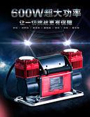 車載充氣泵雙缸汽車打氣機玩沙漠越野大功率60mm卡車依維柯沖氣磅 igo祕密盒子