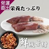 勝崎生鮮 鮮脆活凍小卷6包組 (210公克±10%/1包)【免運直出】