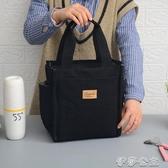 便當袋 日式簡約帆布飯盒袋便當包媽咪包學生資料袋手提包多功能手拎布包 伊莎gz