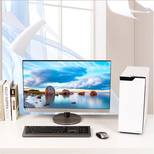 電腦機箱-AW550臺式機電腦主機箱 itx迷你USB3.0機箱 MATX靜音機箱 空箱 艾莎嚴選YYJ