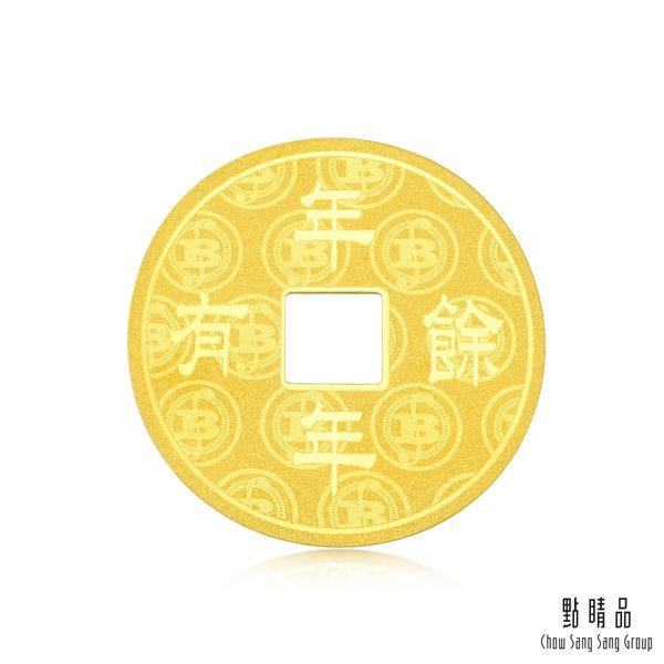 點睛品 999.9純金 年年有餘壓歲錢 銅錢金幣 (航海王官方授權)
