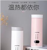 台灣現貨 可攜式電熱水壺一體燒水杯旅行家用宿舍小型迷你電加熱開水杯 快速出貨igo