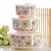 便當盒 骨瓷飯盒微波爐飯盒便當盒保鮮碗陶瓷飯盒三件套帶蓋 綠光森林