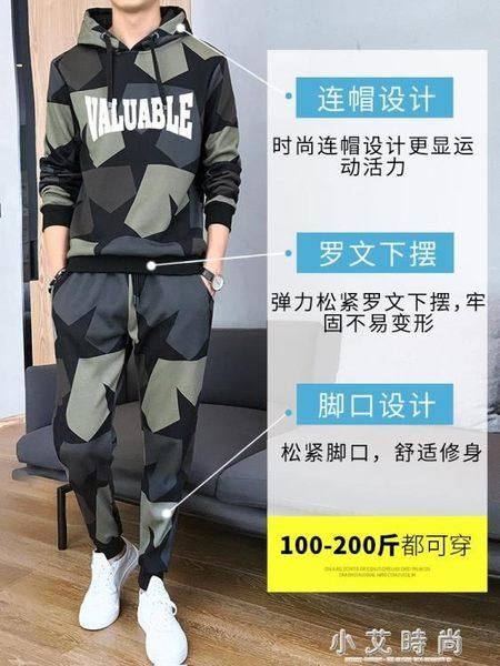 男士休閒套裝戶外潮流運動男裝大碼數帥氣 小艾時尚