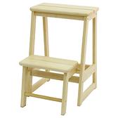木製踏梯 6804-6 NA NITORI宜得利家居