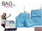 【LC0017】5件組格子防水收納/洗漱/化妝包/行李整理袋/旅行袋/玩具收納袋/寶寶尿布袋/濕物袋