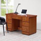 【森可家居】艾德樟木色4.2尺書桌 8SB252-1 木紋質感 日式無印風