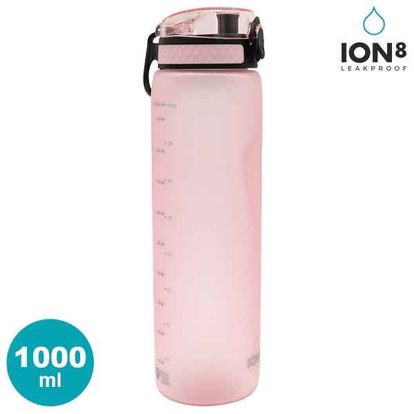 ION8 Quench運動休閒水壺 I81000【Rose Quartz玫瑰粉】/ 城市綠洲(100%不含BPA無毒 100%防漏)