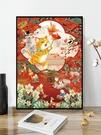 招財故宮禦貓十字繡2021新款繡中國風客廳臥室結婚簡單手工自己繡