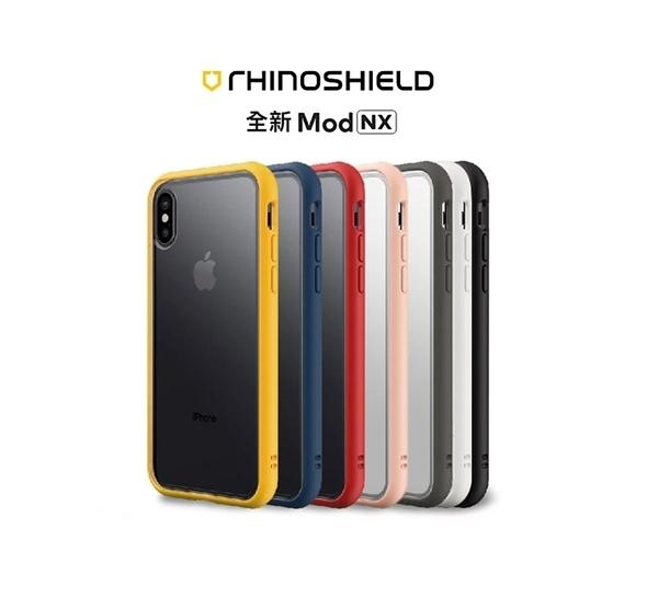 犀牛盾iPhone SE2 第2代 4.7吋 硅膠手機保護殼MOD NX全包套第二代保護套
