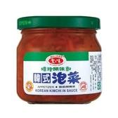 愛之味 韓式泡菜(玻璃罐) 190g【康鄰超市】