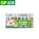 GP超霸「霸-那那」4號綠能碳鋅電池16入 - 小小兵聯名款