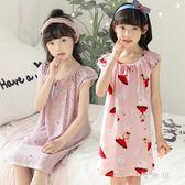夏季女童睡裙人造棉睡衣公主連衣裙兒童純棉綢薄款綿綢短袖家居服 QQ4480『優童屋』