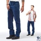 【NST Jeans】藍色精緻牛仔男褲(...
