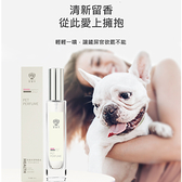 寵物香水【OBIYUAN】寵物用品 50ml 除臭 Randolph 一滴香室内去味劑【SP1002】